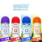 慾望之都情趣專賣 潤滑液 潤滑油 MINILOVE 絲滑凝露 潤滑液 適用於按摩棒 飛機杯 跳蛋 自愛器 使用