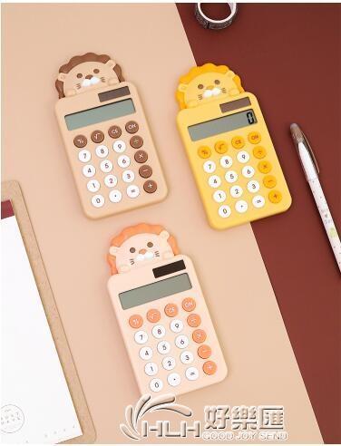 精准工具 學生用卡通計算器隨身迷你可愛時尚造型太陽能考試計算器 好樂匯