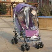 尾牙年貨節嬰兒小推車冬天雨罩冬季寶寶車防風防雨罩兒童傘車雨衣通用擋風罩gogo購