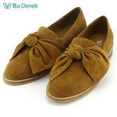 ★新品上市★【Bo Derek】磨砂皮蝴蝶結英倫風平底鞋-駝