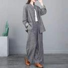 2021夏棉麻套裝復古文藝寬鬆大碼條紋立領長袖外套 棉麻長褲女 設計師