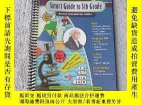 二手書博民逛書店Smart罕見Guide to 5th Grade (Quant