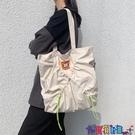 帆布包 大容量帆布手提大包韓國東大門女包托特包復古出街褶皺學生側背包寶貝計畫 上新