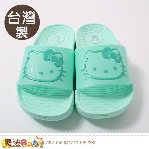 女鞋 台灣製Hello kitty正版大女孩及成人休閒拖鞋 魔法Baby