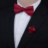 特惠領帶 領結男結婚新郎伴郎婚禮正裝 韓版時尚酒紅黑色襯衣蝴蝶結