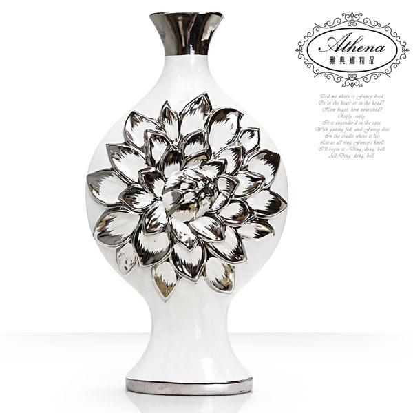 【雅典娜家飾】白底浮雕薔薇陶瓷鍍銀花器(大)-FB406