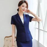 西裝 大碼女短袖上衣夏季新款時尚工作服氣質職業薄西服正裝外套女士 qz1156【Pink中大尺碼】