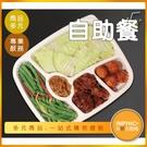 INPHIC-自助餐模型 便當菜 buffet-IMFA206104B