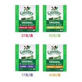 寵物家族-美國Greenies- 健綠潔牙骨 -原味(盒裝)27oz