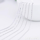 項練s925銀項鍊女純銀鍊子鎖骨鍊日韓版學生簡約項圈百搭配飾品 交換禮物