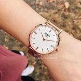 Henry London英國前衛品牌復刻簡約時尚腕錶HL34-M-0376公司貨