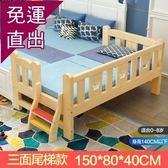 兒童床男孩單人床女孩公主床實木邊床多功能加寬床兒童床拼接大床
