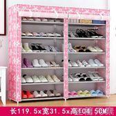 簡易鞋櫃鞋架組裝多層布藝鞋架雙排收納防塵布鞋櫃現代簡約多功能WD 至簡元素