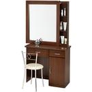 Homelike 艾凡收納化妝桌椅組-胡桃木紋