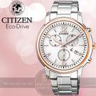 CITIZEN日本星XC系列知性女人光動能計時限定腕錶FB1434-50A公司貨/田馥甄HEBE代言