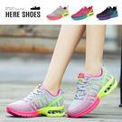 [Here Shoes]休閒鞋-飛織鞋面 漸層配色 氣墊鞋底 舒適運動風休閒鞋 布鞋 慢跑鞋-KN861