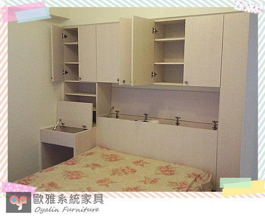 【系統家具】複合式的櫃體設計 床頭櫃+化妝桌 原價 48000 特價 33600