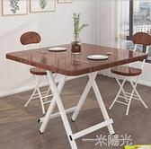 可摺疊桌家用餐桌簡易便攜式飯桌出租房正方形小戶型吃飯簡約桌子WD  一米陽光