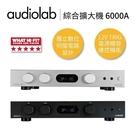【限時下殺+24期0利率】Audiolab 50W 藍芽綜合擴大機 6000A 黑/銀 兩色