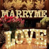 求婚道具LED字母燈 后備箱驚喜表白神器成人浪漫生日布置裝飾        瑪奇哈朵