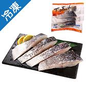安永厚切鱸魚排-多片便利包475G/包【愛買冷凍】