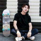 勁騰四輪滑板雙翹初學者青少年刷街代步成人兒童男女閃光專業滑板 IGO