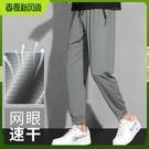 長褲子男夏季冰絲薄款網眼鏤空抽繩束腳九分休閒褲潮流速干空調褲 設計師