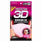 DR.MERSON 3D 醫療防菌口罩-3入(M)