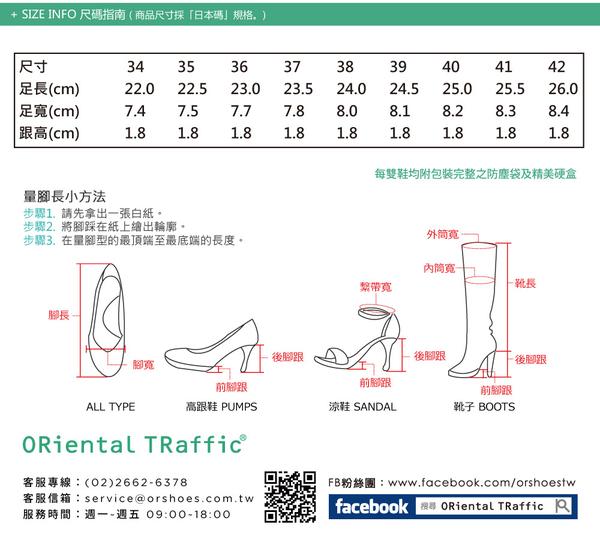 個性鉚釘尖楦樂福鞋-桃紅粉(8608_PK)