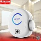 廁所淨化器 空氣消毒機臭氧殺菌凈化器家用廚房衛生間除臭廁所寵物除味