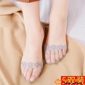 5雙 蕾絲襪淺口船襪女隱形薄款硅膠防滑棉襪短襪超級品牌【桃子居家】