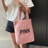 帆布包 手提袋 單肩包 購物袋 文件袋 環保袋 購物包 肩背包 側背包 字母帆布袋(1個)【J049】慢思行