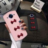 美圖M8手機殼女款T8全包m8s
