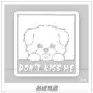 【愛車族購物網】DON'T KISS ME 馬爾濟斯犬貼紙 11.5×11.5cm