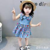 中大尺碼女童洋裝童裝寶寶裙兒童夏季夏裝牛仔公主裙 XW1672【潘小丫女鞋】