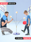 乒乓球訓練器 乒乓球訓練器兒童彈力軟軸家用吸盤式室內練球網自練神器【快速出貨】