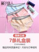 女士內褲女100%純棉襠大碼中腰全棉性感蕾絲少女無痕抗菌日系三角   圖拉斯3C百貨