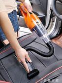 車載吸塵器汽車吸塵器強力車內手持式吸力大功率igo  伊鞋本鋪