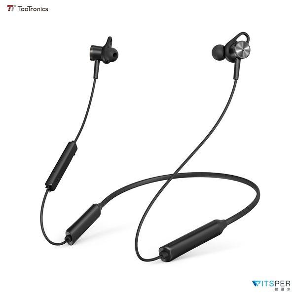 【WitsPer智選家】TaoTronics TT-BH042 頸掛式降噪藍芽耳機 磁吸式藍芽耳機 運動藍芽耳機