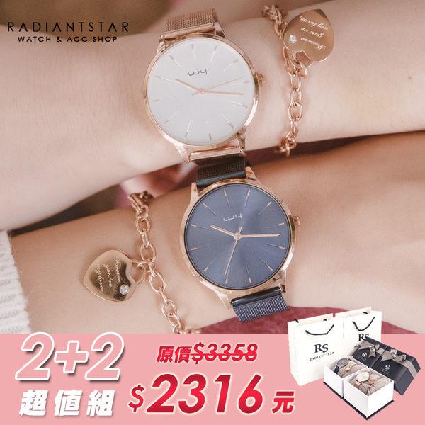 閨蜜印記時空的暗號2+2超值禮盒手錶鈦鋼手鍊四件組【WKS167-348】璀璨之星☆
