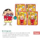 里和家居 l 蠟筆小新筆套兒童抗菌牙刷組 漱口杯 韓國製造