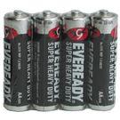 永備  黑貓碳梓電池  AA #3號電池  (4入/封-收縮膜)   (12封/盒)