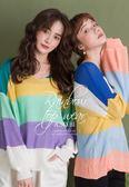 A-SO-BI韓系-亮彩色塊感橫條V領針織上衣【B10209-14】