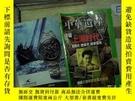 二手書博民逛書店中華遺產罕見2010 5Y180897