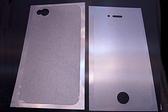 手機螢幕保護貼膜 Apple iPhone 4 羽絲紋 (二片式包裝)