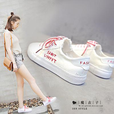 【QV8154】魔衣子-韓版街拍字母有色鞋帶帆布平底休閒布鞋