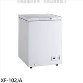 格力【XF-102JA】93公升臥式冷凍櫃(無安裝)