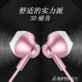耳機蘭士頓原裝X20 X9 X7 Plus Y67 Y66入耳式通用線控塞 酷斯特數位3c