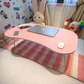 筆記本電腦桌床上用可折疊小桌子書桌