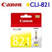 Canon CLI-821Y 原廠墨水匣 (黃)